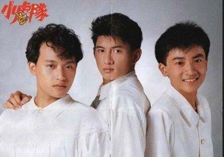 老照片:小虎队(陈志朋、吴奇隆、苏有朋)