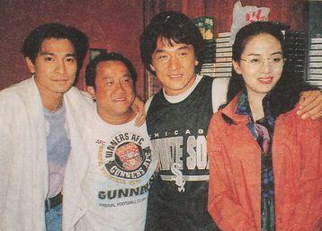 老照片:刘德华、曾志伟、成龙、梅艳芳