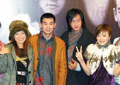 老照片:2005年电视剧《风云2》黄奕、赵文卓、何润东、秦岚