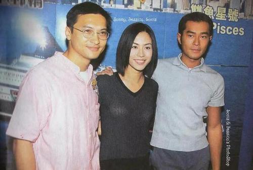 老照片:陈锦鸿、宣萱、古天乐