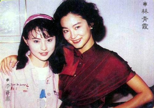 老照片:林青霞和李赛凤