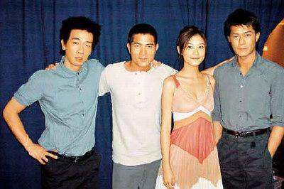 老照片:陈小春、郭富城、应采儿、古天乐